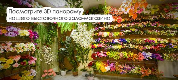 Где купить в ростове цветы купить платье душа розы